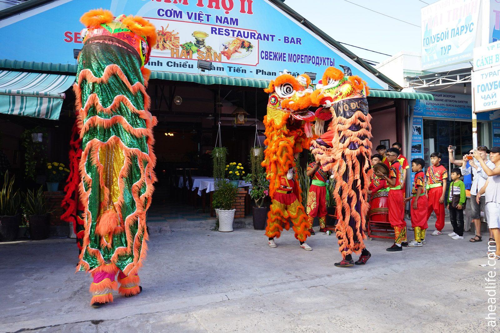 Танец Льва Вьетнамский Новый год Тет