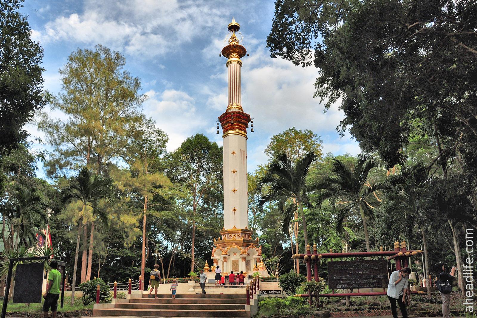 Ступа Phra That Si Surat на горе Као Та Пет