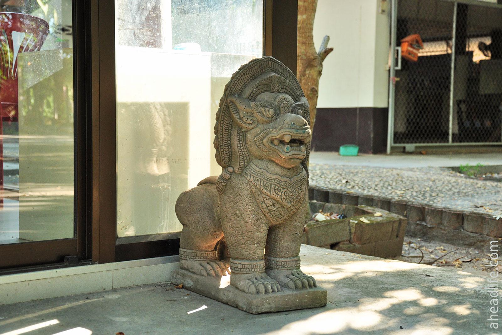 Лев-охранитель (Wat Wiang)