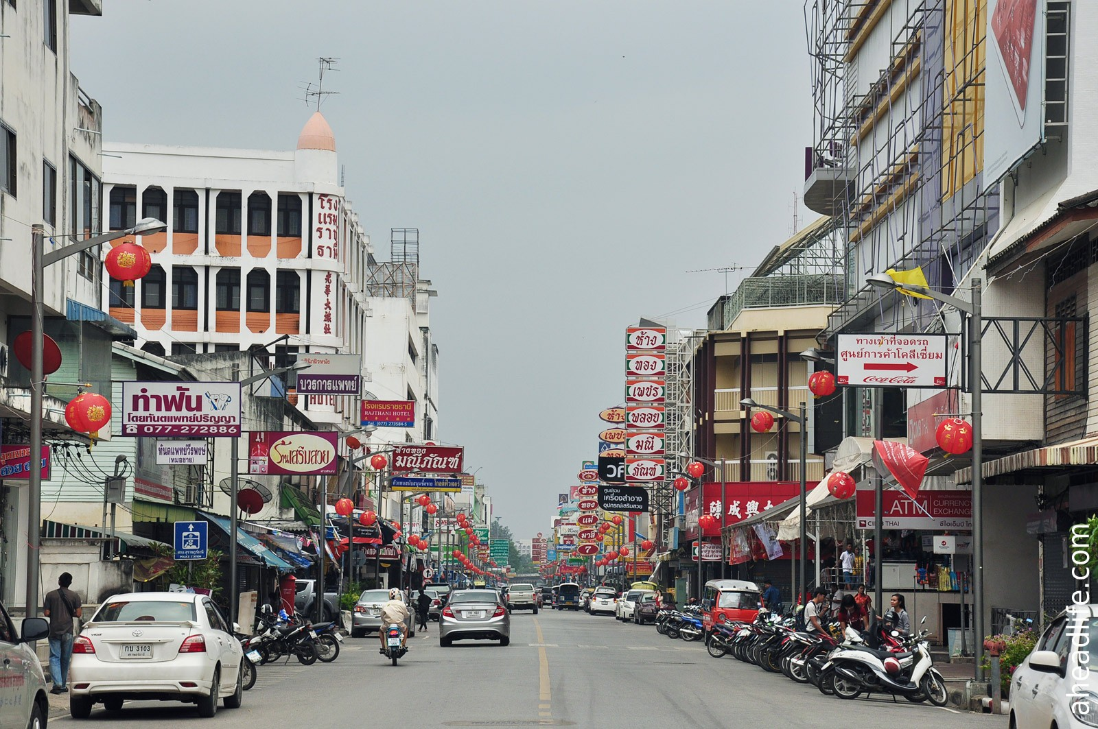 Сураттхани